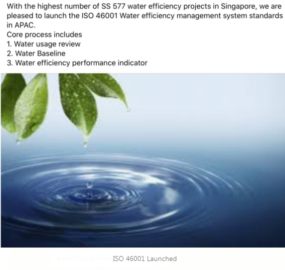 ISO 46001 Water efficiency management system.